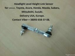 Link rod leveling-height control sensor - photo 8