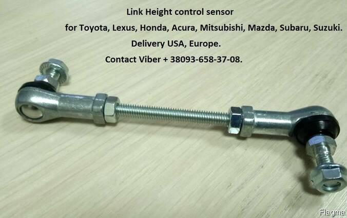 REAR link rod leveling-height control sensor