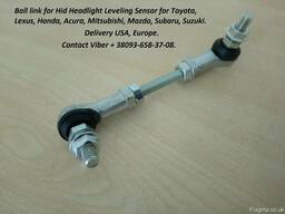 Link rod leveling-height control sensor - photo 6