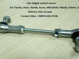 REAR link rod leveling-height control sensor