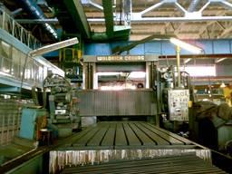 Slideway Grinding Machine Wadrich Coburg 40-15 S/4030 (6m)