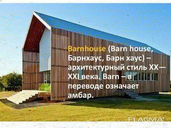Строим Современные Энергосберегающие дома