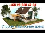 Строим Современные Энергосберегающие дома - photo 2