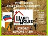 "The factory of fuel pellets ""Warm House"". Pellets, Briquette - photo 1"